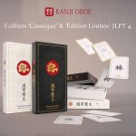 Coffrets Packaging JLPT4