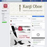 portfolio_KanjiOboe-07