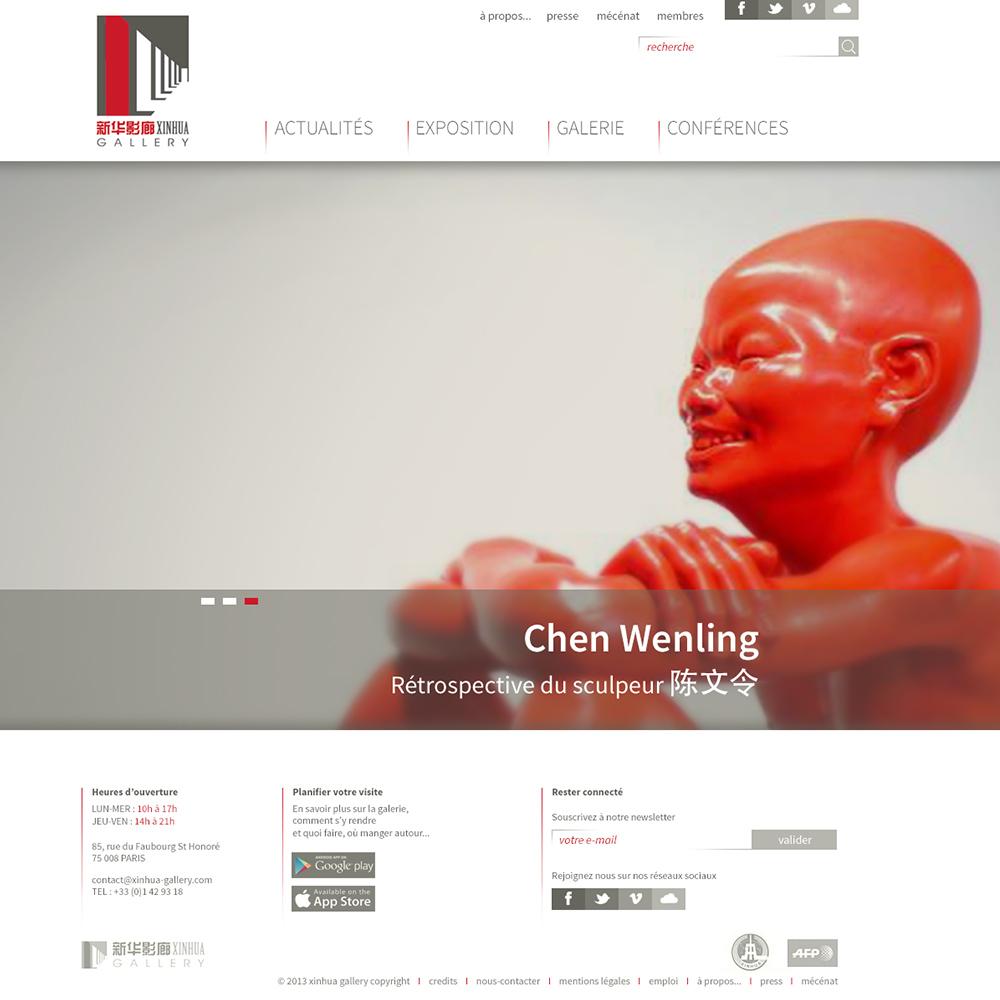 portfolio_web_XinhuaGallery